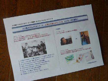 2011-07-18 土曜日はありがとうございました_e0021965_101446100.jpg