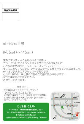 a0180468_20261243.jpg