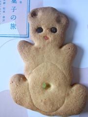 お菓子を囲むお茶会_c0192970_16593922.jpg