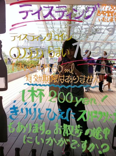 f0026475_22202584.jpg