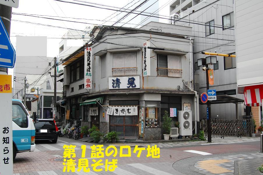 b0059978_218992.jpg