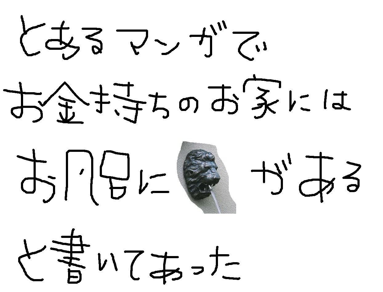 e0199784_1051374.jpg