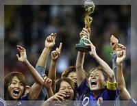 サッカー女子ワールドカップ 祝なでしこジャパン優勝_b0114798_15503660.jpg