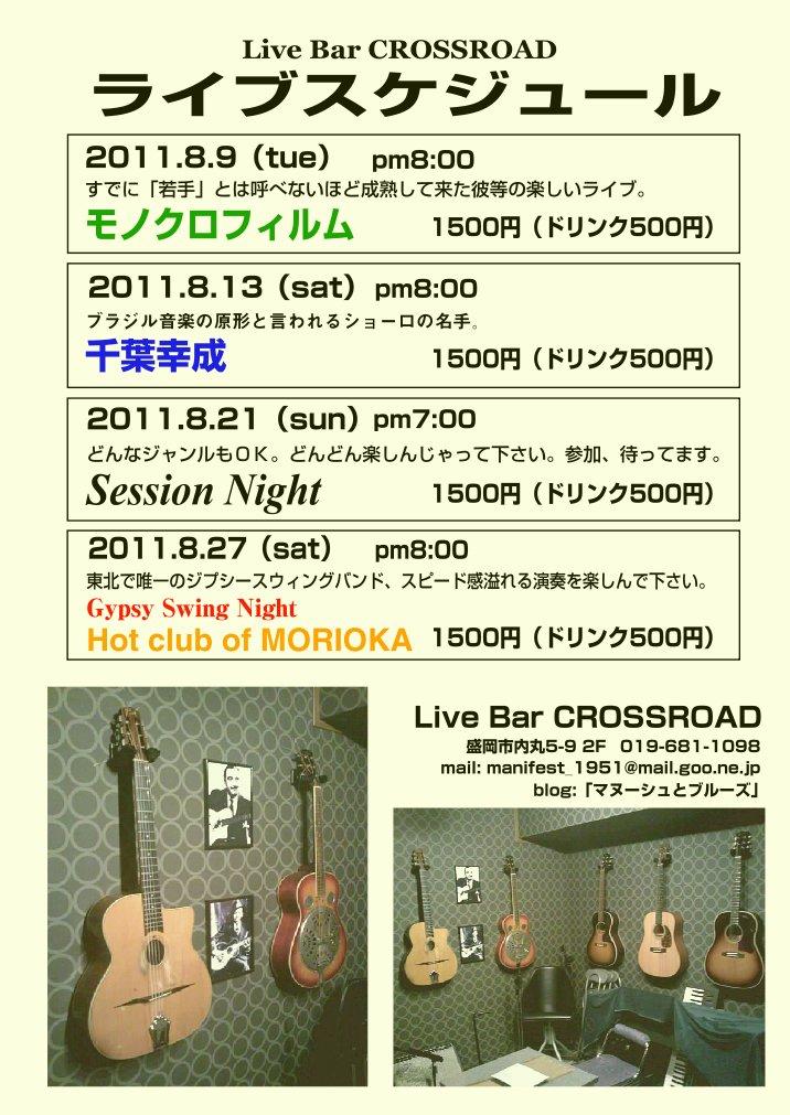 b0169403_19383911.jpg