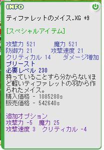b0169804_063011.jpg