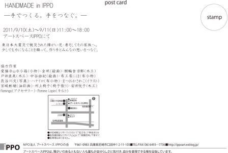 a0096613_1774658.jpg