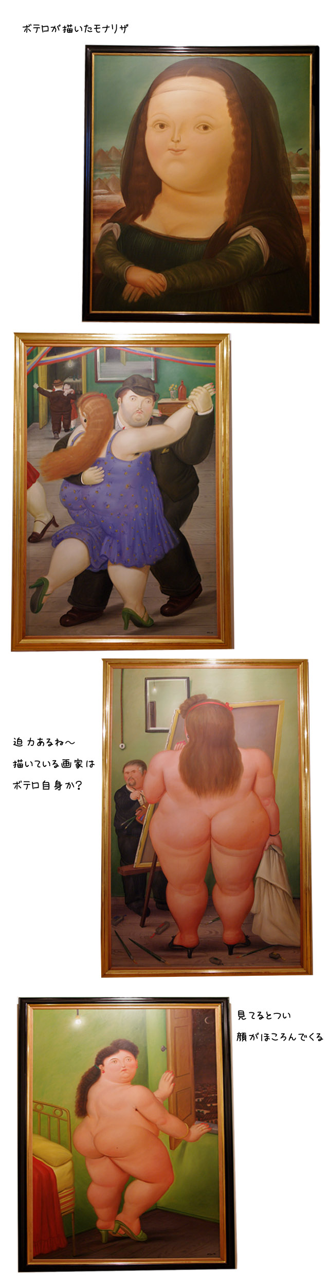 b0019313_1854829.jpg
