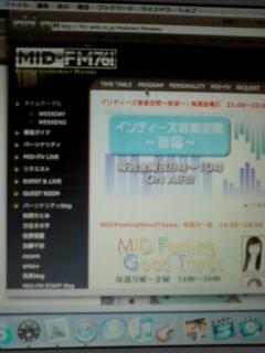 ラジオ生放送_c0200314_2120241.jpg