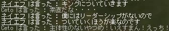 e0099017_1015136.jpg