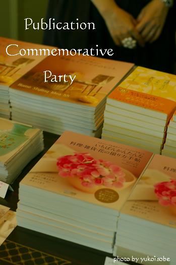 出版記念パーティー&懇親会_a0169924_8202025.jpg