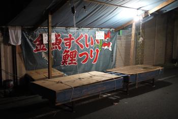 下北沢、名古屋、京都終了_b0220328_13423227.jpg
