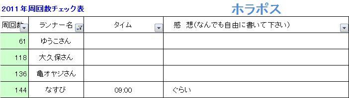 b0136931_1654104.jpg