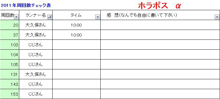 b0136931_1702325.jpg