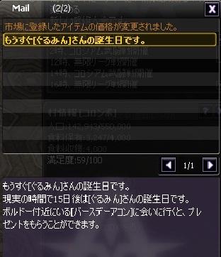 f0231633_14445878.jpg