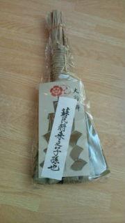 祇園祭_a0106637_18363917.jpg
