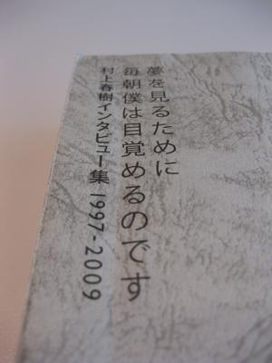 f0141840_15443769.jpg