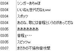b0171744_20525368.jpg