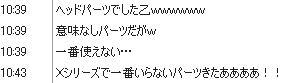 b0171744_2133638.jpg