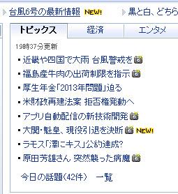 f0143445_22492348.jpg