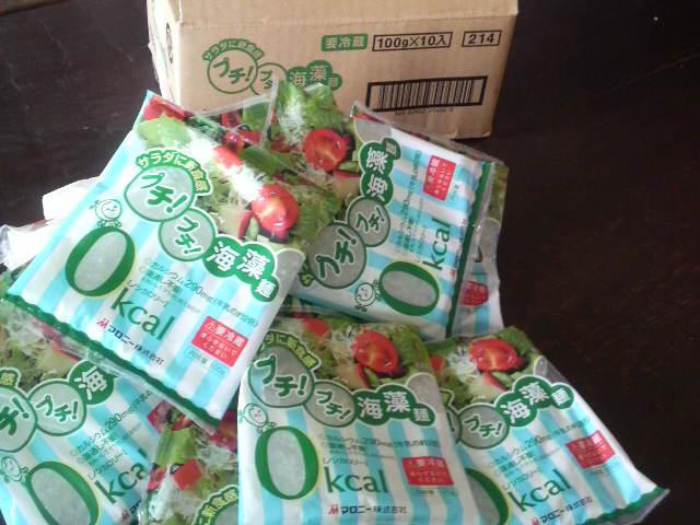 マロニープチプチ海藻麺_c0069247_644272.jpg