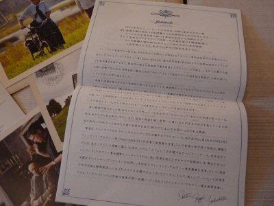 ヤコブへの手紙_f0019247_22435252.jpg