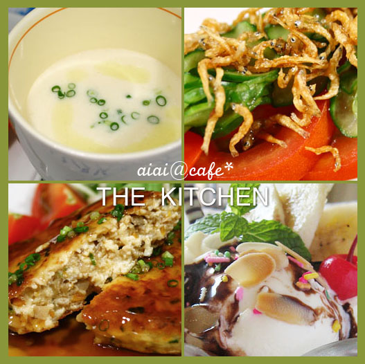 暑さを吹き飛ばせ!8月のお料理教室はこんなメニューです。_a0056451_90015.jpg