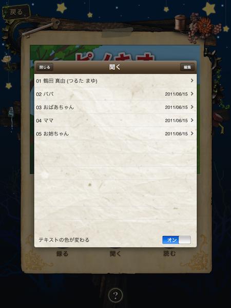 b0170652_14331271.jpg
