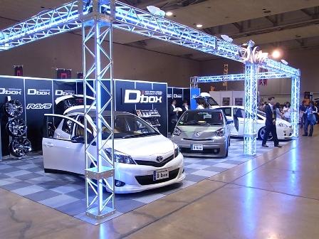 札幌カスタムカーショー2011_a0055981_2062183.jpg