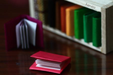 クリスマス 折り紙 折り紙 本 : hanaso.exblog.jp