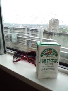 仙台にいってきます_f0143188_1295524.jpg