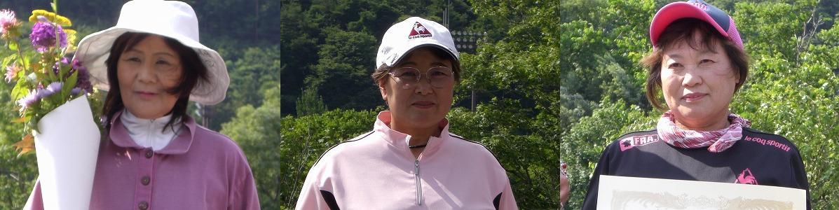 第1回岩泉産業開発杯パークゴルフ大会!!_b0219993_12402967.jpg