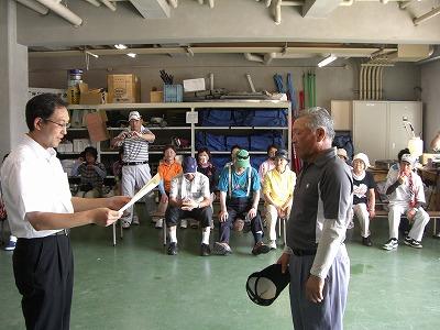 第1回岩泉産業開発杯パークゴルフ大会!!_b0219993_1334037.jpg