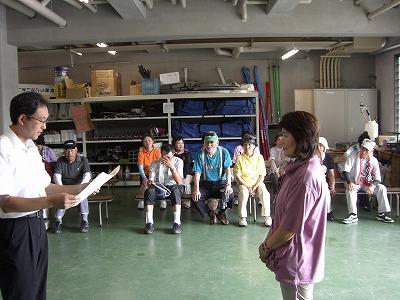 第1回岩泉産業開発杯パークゴルフ大会!!_b0219993_1341065.jpg
