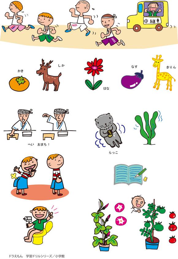みんなの【子供向けイラスト ... : 子どもドリル無料 : 無料