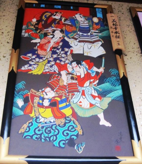 七月大歌舞伎_c0125702_21372445.jpg
