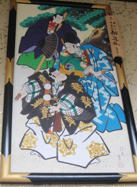 七月大歌舞伎_c0125702_21375758.jpg