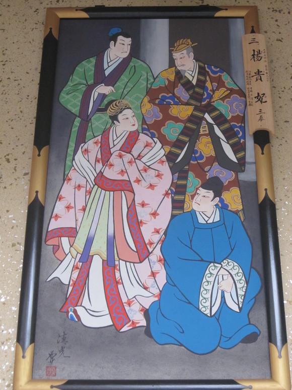 七月大歌舞伎_c0125702_21382188.jpg
