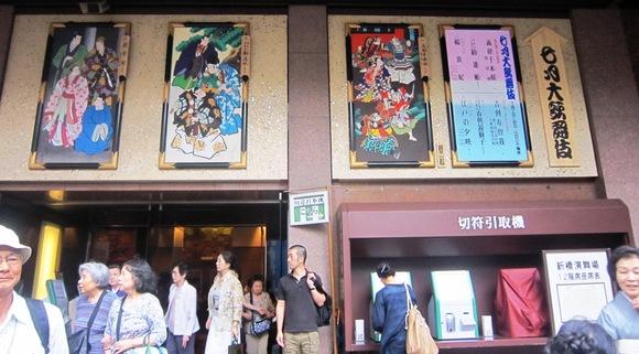 七月大歌舞伎_c0125702_2164231.jpg