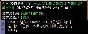 d0081603_104528.jpg