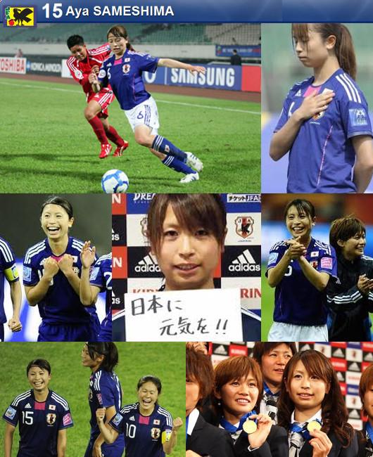 代表選手に会いに行こうってことで、米国女子サッカーのチケットが前売りで完売に!!!_b0007805_22474232.jpg