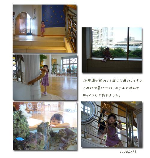 c0051105_2254298.jpg