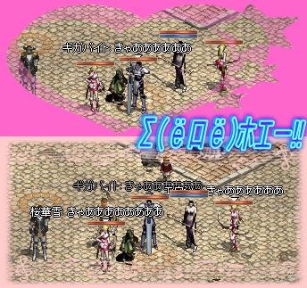 f0072010_7303599.jpg