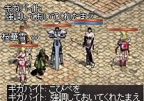 f0072010_7313481.jpg