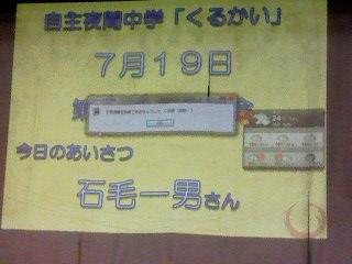 f0202120_8231638.jpg