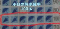 b0226221_12204490.jpg