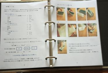 f0130322_13161912.jpg