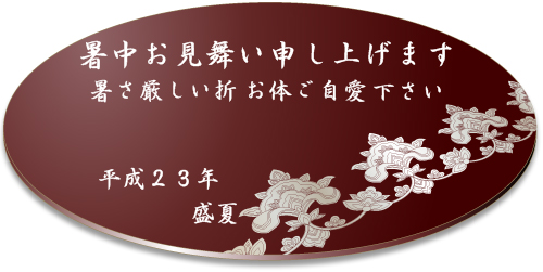 a0122325_204293.jpg