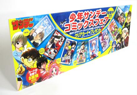 少年サンデー34号「銀の匙 Silver Spoon」本日発売!_f0233625_13324081.jpg