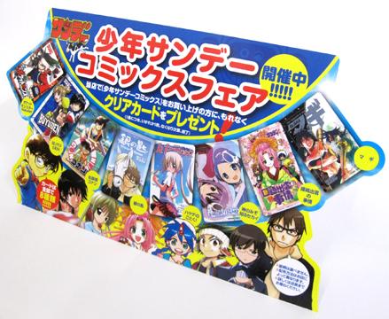 少年サンデー34号「銀の匙 Silver Spoon」本日発売!_f0233625_13332100.jpg