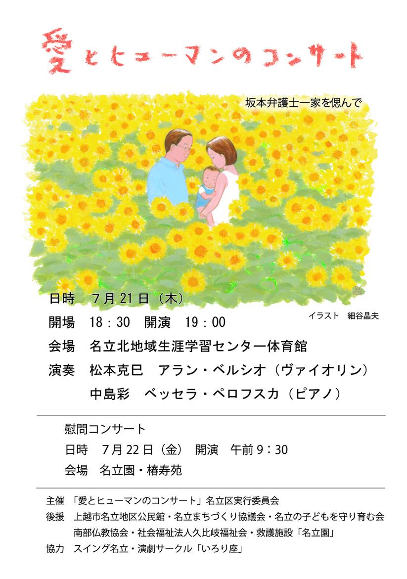 b0162935_1653950.jpg